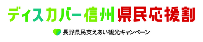 logo_4c_a.jpgのサムネイル画像のサムネイル画像